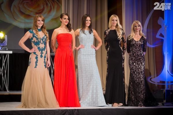 Miss univerze 2015.2